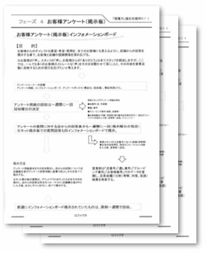 genbaryoku06-02