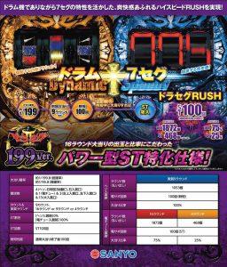 sanyou20170208-1-2-1